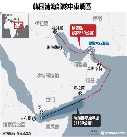 南韓清海部隊中東戰區