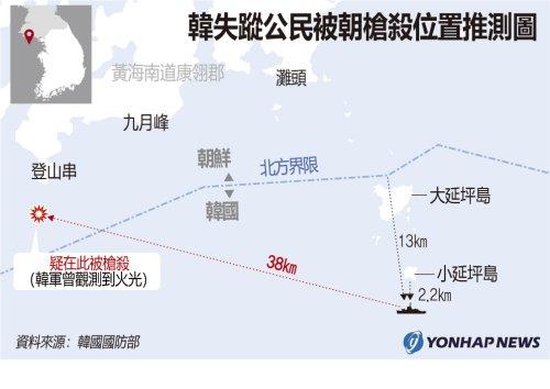 韓失蹤公民被朝槍殺位置推測圖