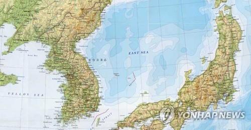韓政府將在國際會議上力爭為東海正名
