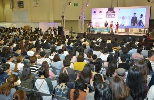 資料圖片:2016釜山同一個亞洲文化節活動現場(韓聯社/釜山市政府提供)