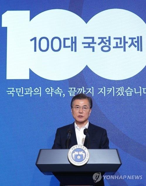 7月19日下午,在青瓦臺迎賓館,南韓總統文在寅在國政課題報告大會上發言。(韓聯社)