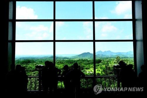 韓開發非軍事區旅遊產品吸引外國遊客