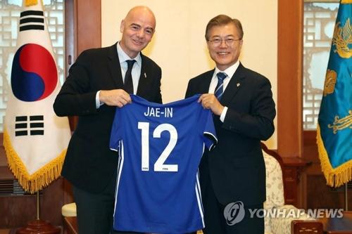 文在寅將訪俄觀看世界盃韓墨賽
