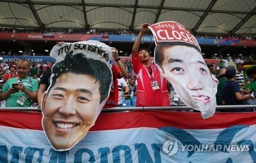 孫興慜趙賢佑入選BBC世界盃最佳11人