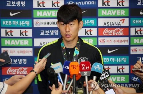 孫興慜:身穿南韓隊球衣首次奪冠很高興