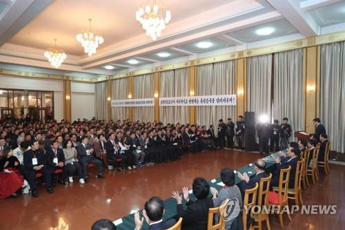 朝鮮團體致信韓方提議加強合作