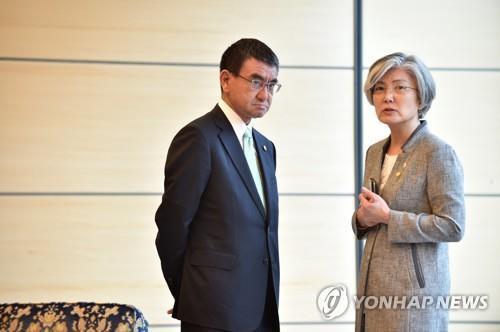 韓日外長下周在瑞士會晤