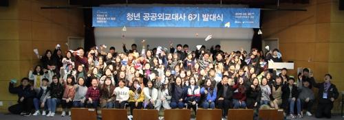 南韓青年化身公共外交大使宣傳獨立運動史