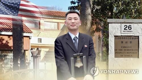 意政府證實失聯朝鮮駐意外交官之女返朝