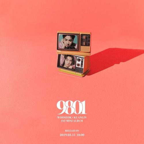 Wanna One前成員未來可期 賴冠霖二人組出道