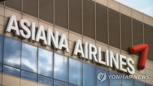 錦湖韓亞決定出售核心子公司韓亞航空