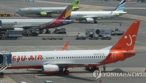 韓低成本航空公司大舉增設韓中航線
