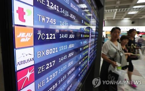 低成本航空公司的航班顯示屏(韓聯社)