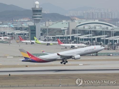 韓亞航空邀中國網紅宣傳南韓遊