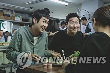 資料圖片:這是《寄生蟲》劇照。圖片嚴禁轉售和備份。(韓聯社/CJ娛樂供圖)