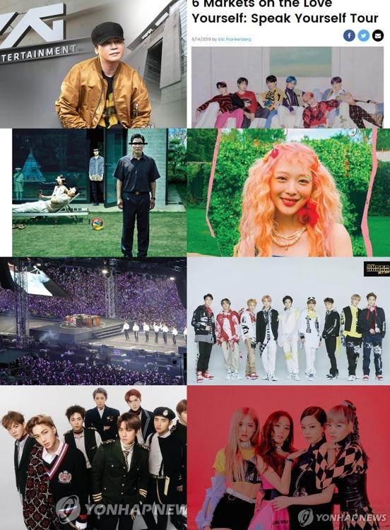 一週韓娛:YG娛樂醜聞不斷 防彈少年團火力全開