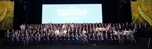 韓中企業家合影 韓中民間經濟合作論壇供圖(圖片嚴禁轉載複製)
