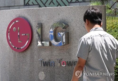 LG電子第二季營業利潤同比減少15%