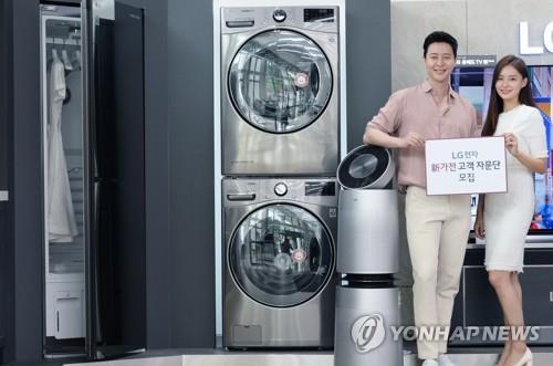 LG電子新家電 韓聯社/LG電子供圖(圖片嚴禁轉載複製)