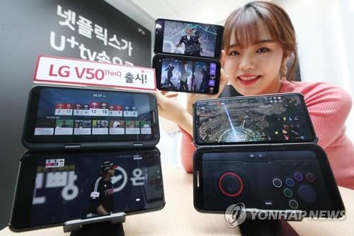 "LG電子首款5G手機""V50 ThinQ"" 韓聯社"