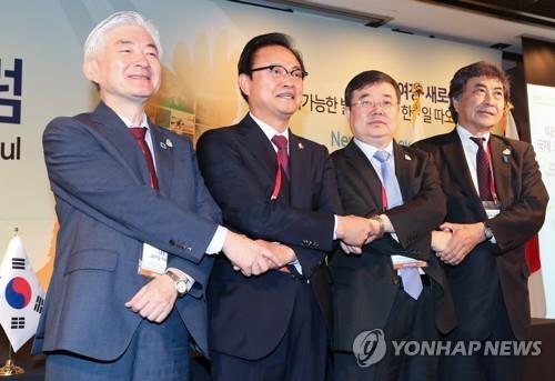 2019朱鹮國際論壇在首爾舉行