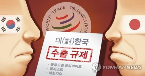 韓半導體廠商尋找替代貨源擺脫對日依賴