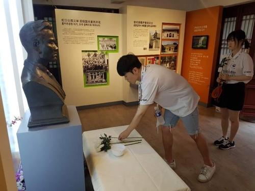南韓青年代表團訪問上海尹奉吉紀念館