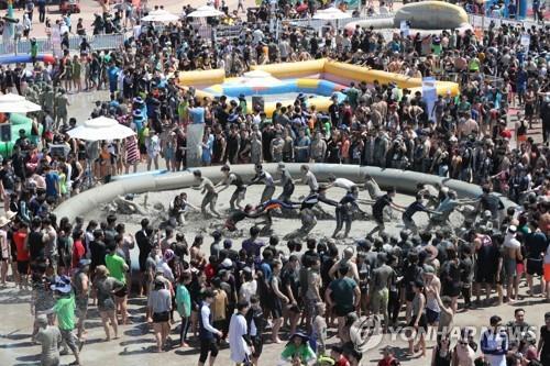 第二十二屆南韓保寧泥漿節開幕