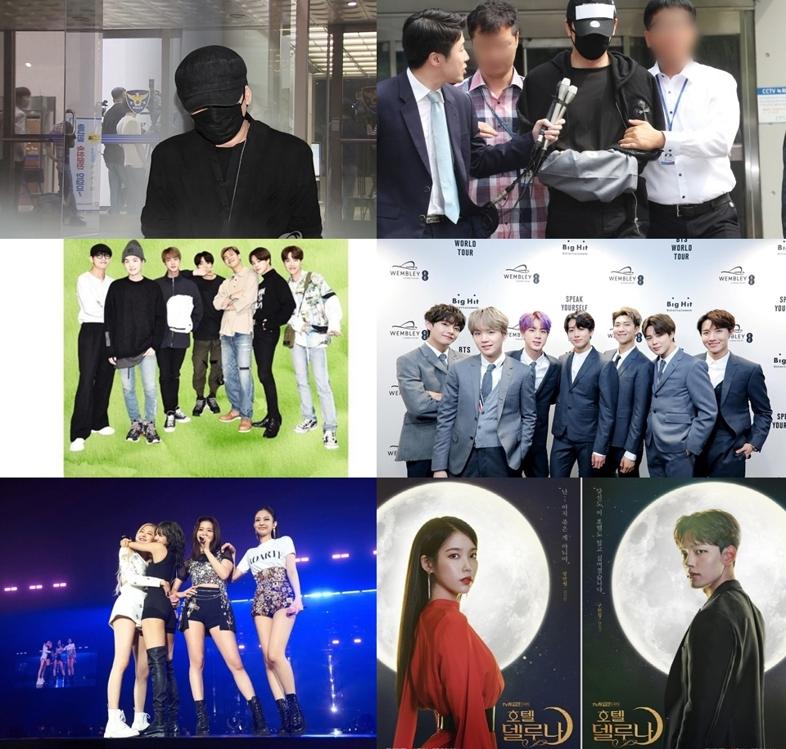 一週韓娛:梁鉉錫被立案調查 姜志煥被送檢 - 1