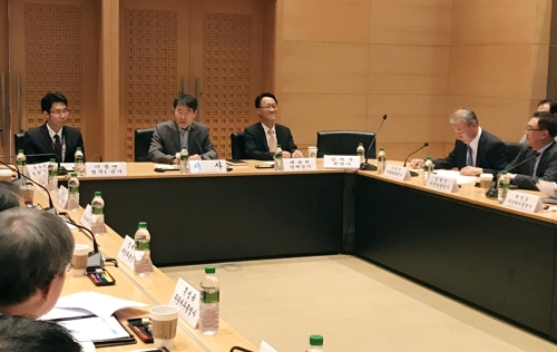 南韓駐華總領事會議在京舉行