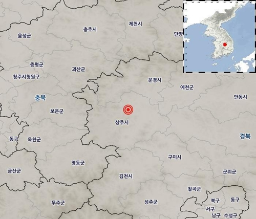 南韓慶尚北道尚州市發生3.9級地震