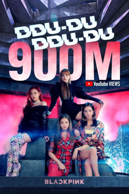 BLACKPINK《DDU-DU DDU-DU》MV播放破9億紀念海報 韓聯社/YG娛樂供圖(圖片嚴禁轉載複製)