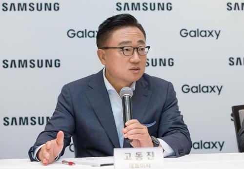 三星電子總裁:日本限貿恐影響智慧手機業務