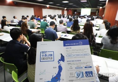 韓央行:中美矛盾重創韓出口堪比金融危機