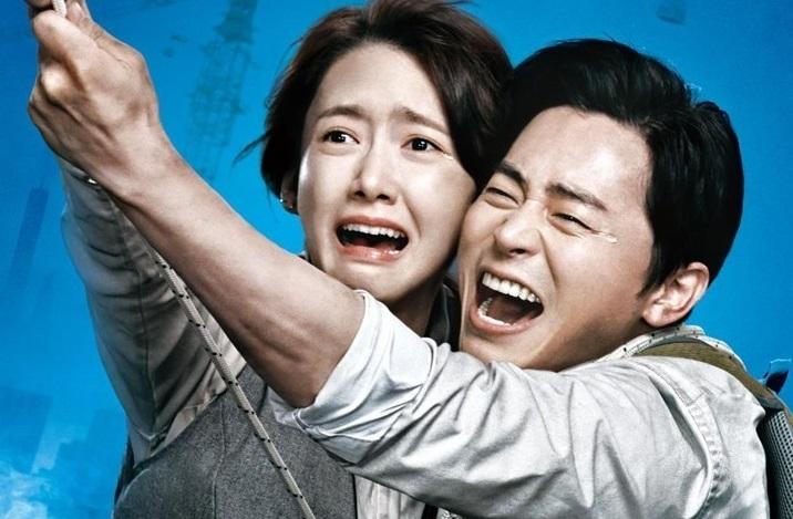 《EXIT》海報 CJ娛樂供圖(圖片嚴禁轉載複製)