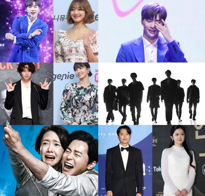 一週韓娛:姜丹尼爾志效戀情公開 SM推超級男團 - 1
