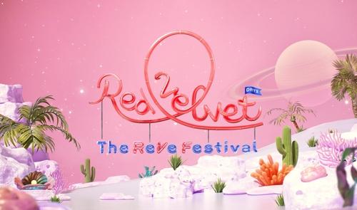 《The ReVe Festival Day 2》預告圖 韓聯社/SM娛樂供圖(圖片嚴禁轉載複製)