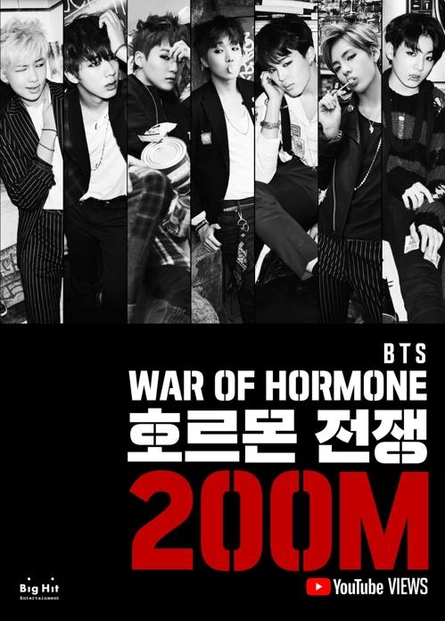 防彈少年團《荷爾蒙戰爭》MV播放量破2億 Big Hit娛樂供圖(圖片嚴禁轉載複製)