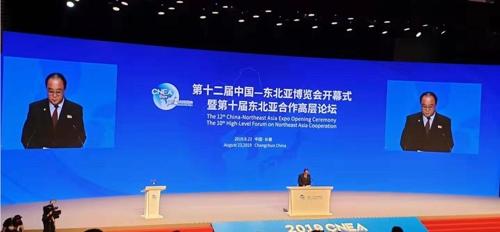 朝鮮對外經濟相:望各國參與朝鮮經濟開發項目