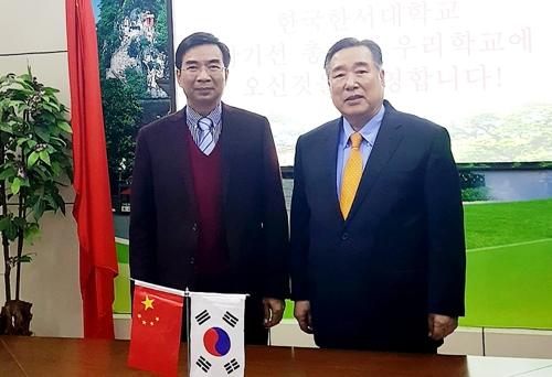 南韓韓瑞大學將與廣西師大合辦視覺傳達設計專業