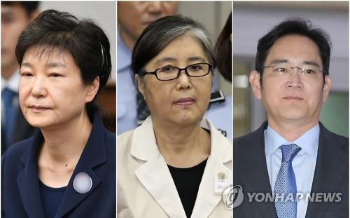 韓干政門案發回重審 樸槿惠和李在鎔或獲加刑