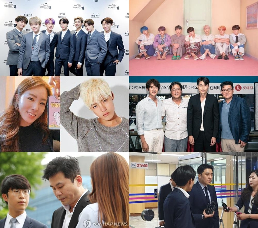 一週韓娛:勝利梁鉉錫到案 防彈少年團獲獎