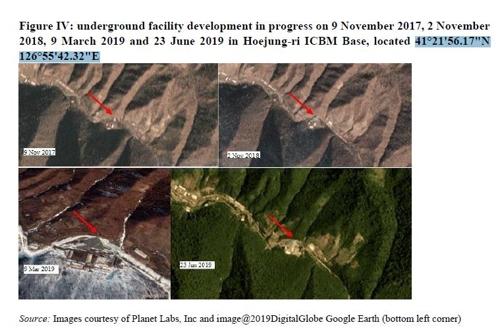 聯合國制裁委報告:朝鮮仍在發展核導計劃