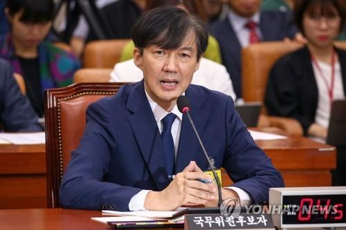 南韓國會舉行法務部長人選人事聽證會