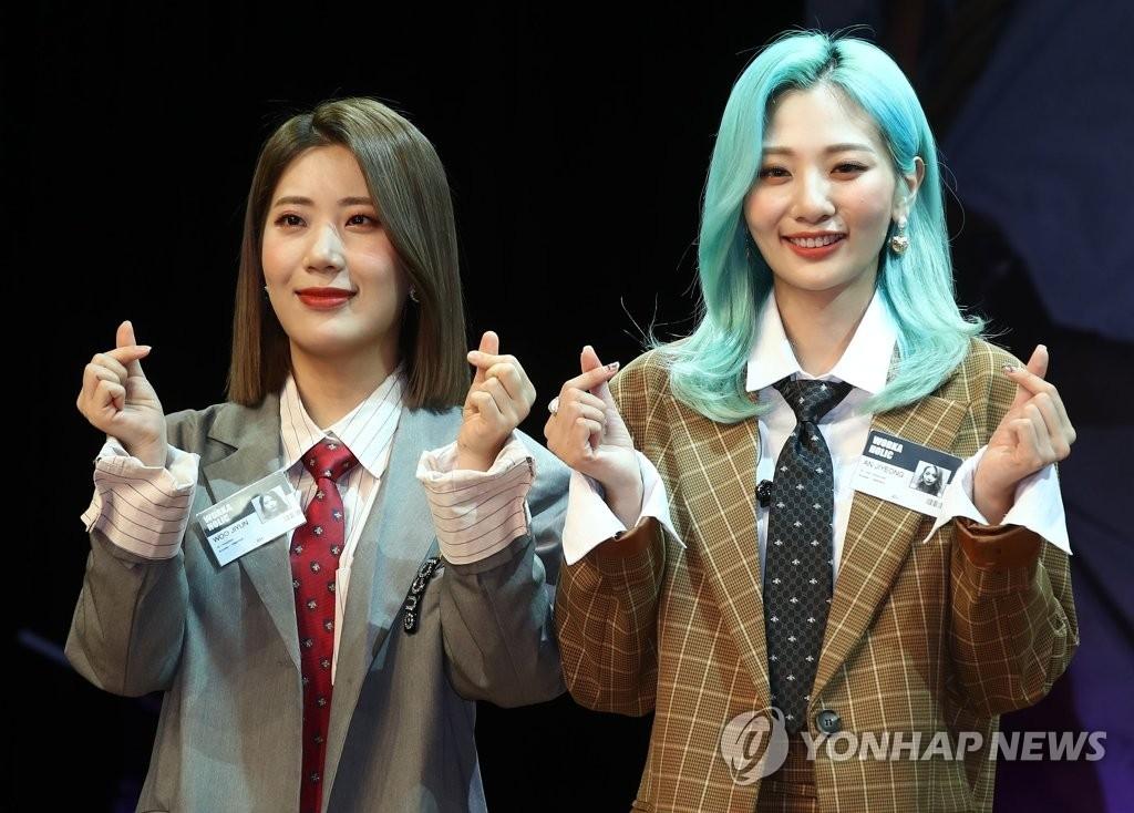 一週韓娛:臉紅的思春期發新輯 最強昌珉為災區捐款