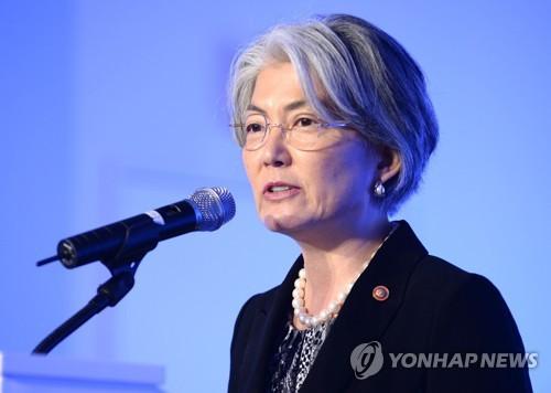 南韓外長康京和將首訪平澤駐韓美軍基地