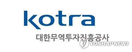 南韓貿促機構在哈爾濱長春開設貿易館
