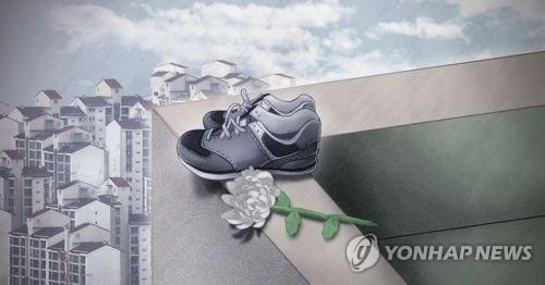 統計:南韓2018年自殺人數同比增9.7%