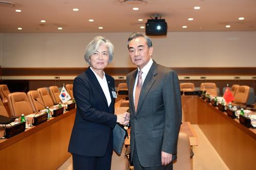 詳訊:韓中外長在美舉行會談