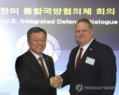 詳訊:韓美國防高層對話在首爾舉行